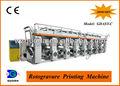 Ce certificação roto gravure máquina de impressão( gdasy- c) ruian fornecedor