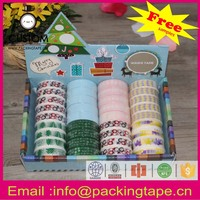 Own logo waterproof masking tape