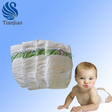 high quality wholesale baby diapers for boy,baby diapers in factiry price