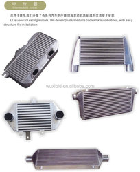 2015 Hot Auto Intercoolers for racing car and trucks