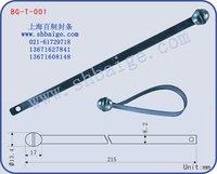 metal flat seal BG-T-001