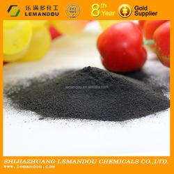 Huminrich High Soluble black powder potassium humate powder with Humic Acid 70%& K2O 15%