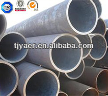 carbon steel pipe ASTM A 53 / BS 1387-1985 lowest price