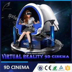 China 360 Degree Electric 3 Seats 9D VR Egg Cinema Virtual Reality 9D Cinema Motion Seat With 3 Blue Seats