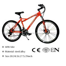 24 inch mountain bike, merida mountain bike, mountain bike clothing