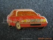 Car Shaped Badges