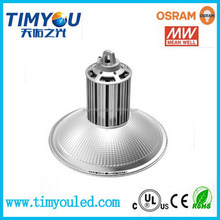 Useful top sell bridgelux 100w led high bay light silver