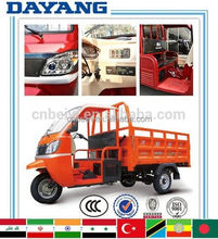 China Angola 250cc air cooled 2 electric auto rickshaw with best price