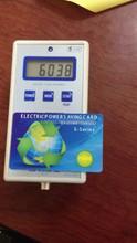 Energy saving card Reduces harmful electromagnetic radiation