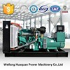 Generator buy direct from China genset manufacturer