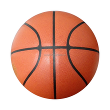 high quality/laminated/standard basketball/match basketball/official size 7# PVC basketball