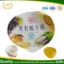 Aluminum foil lids laminated PP films for plastic yogurt cups packaging