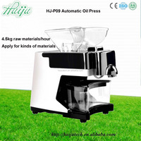 2015 Screw Type Automatic Digital Stainless Steel new type grape seed oil press machine for sale HJ-P09