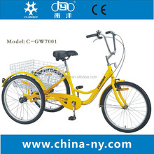 NY-GW7001-1SP three wheel adult pedal tricycle in bicycles for shopping