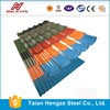 alibaba cheap sale 0.14-0.8mm metal roofing sheet design