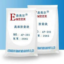 Professional OEM/ODM Factory Supply Good Quality wetting agent for textile with competitive offer