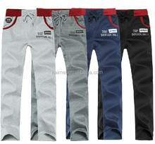 Wholesale Cheap Fleece Sports Pants French Terry Jogging Pants Custom Design Printed Cotton Pants