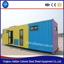 Cheap modern container house,container home, shipping container homes for sale