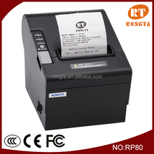 80mm POS Thermal Receipt Printer support Windows 7/8
