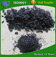 wooden coconut shell activated carbon for water plant