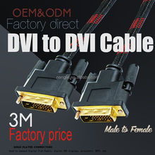 1.0m High Speed 3ft DVI to DVI Cable