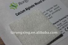 2015 New arrival Alginate fabric surgical dressing