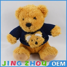 small animal toys for kids plush teddy bear soft toy plush toys cute bear