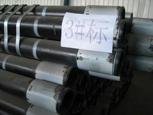 carbon seamless steel
