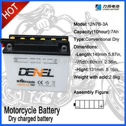12N7B-3A Motorcycle dry battery in pakistan