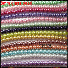 Feilang wholesale colorful imitation glass pearl beads for Jewelery