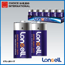 LONCELL Brand low price of D size r20 um1 dry battery