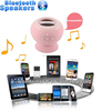 HOT promotional cheap silicone mushroom mini speaker for iPhone or iPad