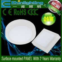 24W led light panels surface mounted Zhong shan factory