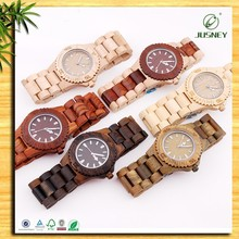 2015 china factory 100% natural bamboo wooden handmade custom watches