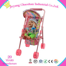 26 inch body flashing doll with lovely baby doll stroller toy