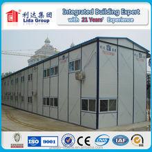 Economical green building dormitory modular prefab home