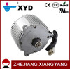 XYD-14 24V DC Electric Motor