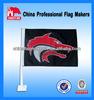 Car flag wholesale NCAA/NHL/NBA/NFL/MLB team logo design with sport car flag