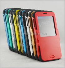 Top quality automatic sleep/ wake up slim flip cover armor view case for Samsung Galaxy S5