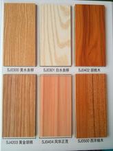 melamine faced plywood sheet