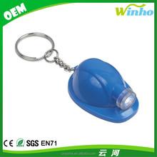 Winho hot sales promotional gifts Hard Hat LED Light Key Chain