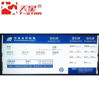 airline boarding card printing ticket