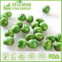 Crispy small green peas, Fried green peas, Canned green peas