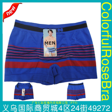 Seamless Underwear,men boxer,boxer man,men's boxer,seamless boxer,boxer seamless ,seamless men boxer Wal*Mart,Wrap,BSCI,Okeo 200
