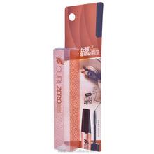 PVC plastic packaging box