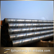new product china supplier schedule 40 carbon welded spiral steel pipe price for sale