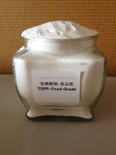 tetrasodium pyrophosphate food grade