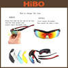 TOURBON 2015 NEW branded safety cycling racing protective shooting glasses