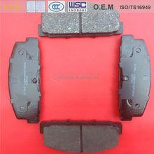 Sell ceramic / semi-metallic MAZDA disc brake