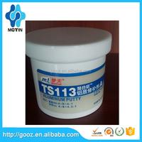 Metal repair adhesives Motin 113 aluminum repairing agent for blowhole/sand hole/ shrinkage defect repair 500g
